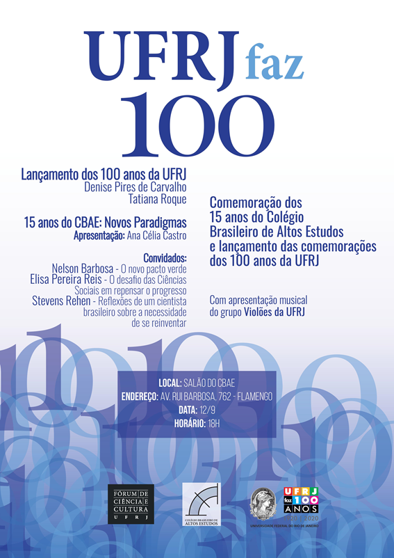 100_anos_UFRJ.png